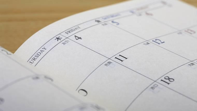 理学療法士の勤務スケジュールを示した画像
