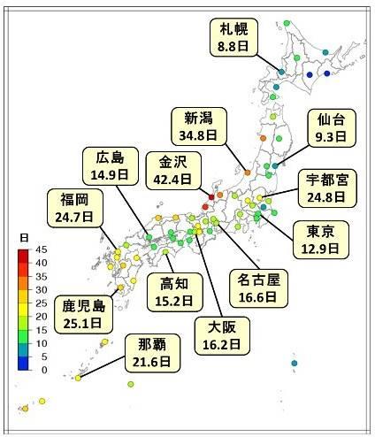 日本の雷の統計 年間雷日数の画像